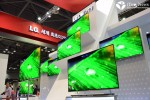 LG Display puts hefty bets on Chinese OLED TV market