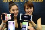 Pantech debuts a full HD 5.9-inch  phablet with a rear-top touch pad  UI