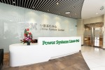 New IBM center in Beijing to speed Linux applications on power systems