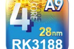 Rockchip launches new tablet SoCs on 28nm HKMG process technology