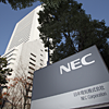 NEC develops real-time demand response technology that enables remote control of the charge and discharge of large numbers of consumer's batteries