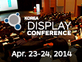 Korea Display Conference 2014