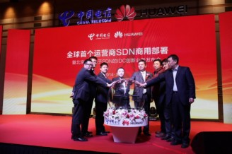 China Telecom, Huawei unveil world's first commercial deployment of SDN in carrier networks