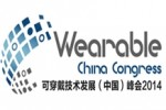 Wearable China Congress