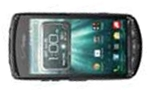 "Kyocera launches ultra-durable ""Brigadier"" smartphone equipped with sapphire display"