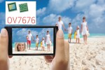 OmniVision's image sensor brings best-in-class VGA video to a wide range of consumer applications