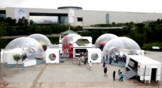 SK Telecom launches movable ICT museum 'T.um Mobile' to bridge digital divide