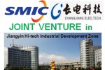 SMIC, JCET establish a joint venture in Jiangyin National High-Tech Industrial Development Zone