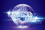 Intel, Tsinghua Unigroup collaborate to accelerate development and adoption of Intel-based mobile devices