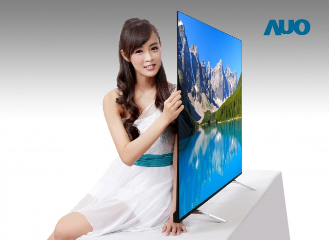AUO  lines up a wide array of innovative display technologies from paper-thin displays to bendable screens