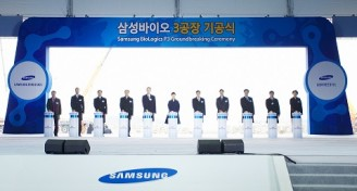 Samsung BioLogics sets out to join who's who list of world's top 3 bio-pharmaceutical manufacturers